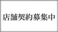 フォトスタジオ 東京 新宿 歌舞伎町 オフィスエー モバイルページ